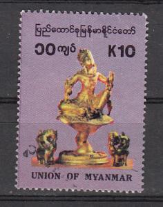 Burma SC# 316  1993 10K Artifact used