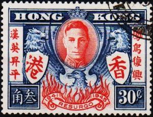 Hong Kong. 1946 30c S.G.169 Fine Used