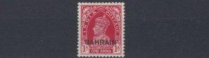 BAHRAIN  1938 - 41  S G 23  1A   CARMINE      MH