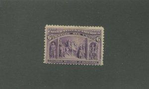 United States Postage Stamp #235 Mint Hinged OG Fine Value $47