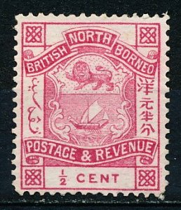 North Borneo #35 Single Unused
