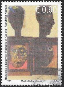 U.N. Kosovo 244c Used - Paintings by Muslim Mulliqi (1934-98)