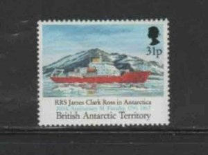 BRITISH ANTARCTIC TERRITORY #186 1991 31p ROYAL RESEARCH SHIP MINT VF NH O.G