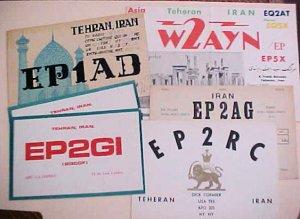 IRAN 6 DIFF. RADIO CARDS 1961-1967, 1 US APO 205