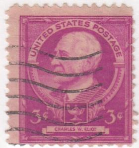 United States, Scott # 871, Used