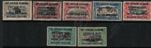 German East Africa 1905-1906 SC 31-41 Mint SCV $51.00 Set