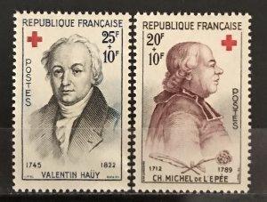 France 1959 #B337-8, See Description, MNH, CV $3.60
