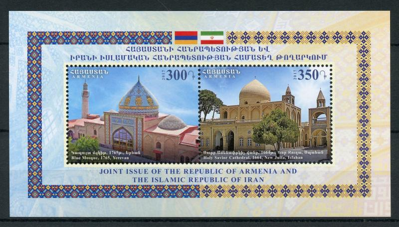 Armenia 2017 MNH Mosques Cathedrals JIS lran 2v M/S Architecture Stamps