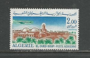Algeria # C14 Unused Hinged