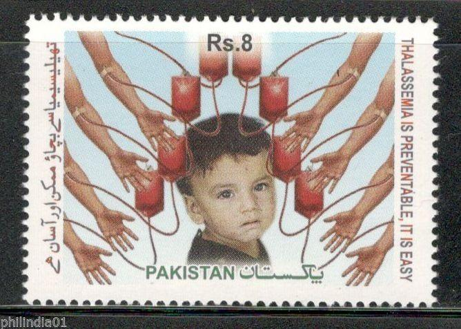 Pakistan 2012 Prevention of Thalassemia Major in Pakistan Health MNH # 4191