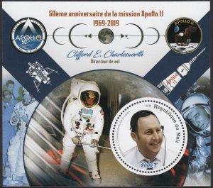 MALI 2019 SPACE APOLLO ESPACE RAUMFAHRT SPAZIO [#1904]
