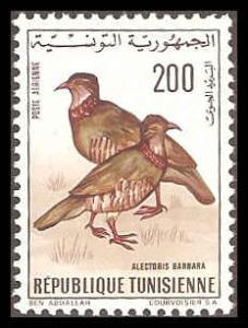 Tunisia C30 Mint VF NH