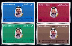 [68279] Qatar 1980 8th Anniv. Of Accession  MNH