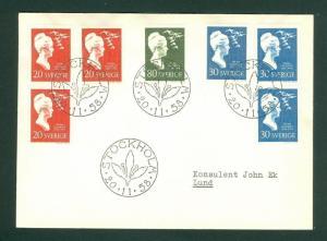 Sweden. FDC 1958. Nobel Price Winner Selma Lagerlof. Engrav:S. Ewert. Addressed
