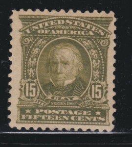 US 309 15c Clay Mint VF OG H SCV $185