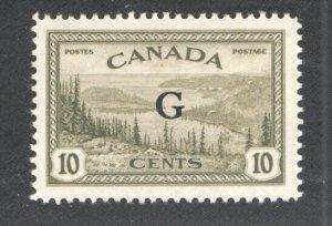CANADA #O11 XF, Mint (NH)  CV 4.25    ...   1151201