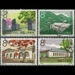 CHINA-PRC 1964 - Scott# 760-3 Yenan Views 8f LH