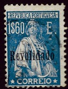 Portugal SC#495 Used F-VF SCV$17.50...A Wonderful Country!