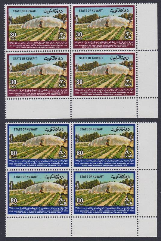 Kuwait Agriculture Congress 2v Bottom Right Corner Blocks of 4 SG#823-824