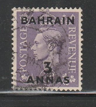 Bahrain, #57 Used, From 1948-1949.