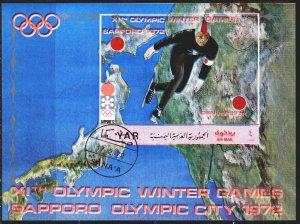 Yemen. 1970. bl148. Sapporo Winter Olympics. USED.