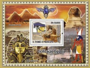 SAO TOME E PRINCIPE 2008 SHEET CIVILIZATION OF EGYPT st8401b