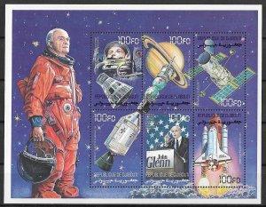 Djibouti MNH S/S Astronaut John Glenn Space