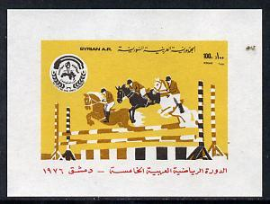 Syria 1976 Fifth Pan-Arab Games imperf m/sheet unmounted ...