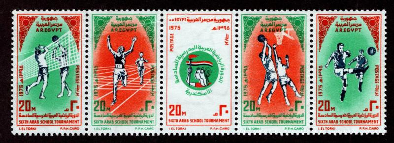 Egypt Sc. #991a Strip of 5 stamps - MNH Extra Fine the 6th Arab School Games
