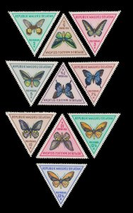 TRIANGULAR SHAPED STAMPS REPUBLIC OF MALUKU SELATAN. TOPIC: BUTTERFLY.. UNUSED.