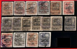 94710  - ITALY Fiume -  STAMPS - Lot of 17  ORDINARY stamps with REVENUE ovrpt