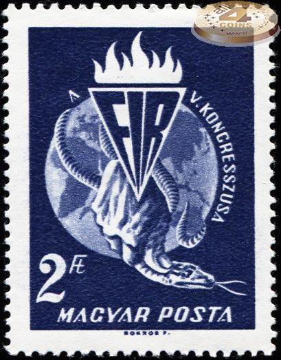 Hungary. 1965. Congress of Intl. Fed. of Resistance Fighters (MNH OG) Stamp