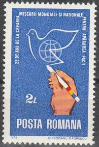 Romania #2503 MNH F-VF (SU7017)