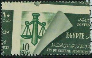 BK1441 - EGYPT - NILE # C131 - ERROR Shifted Perforation MNH  1949  Law
