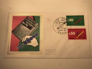 France Colorano silk FDC, 3 juin 1972, Code postal - Paris