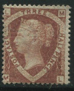 1870 1 1/2d Plate 1 ML mint no gum (40)