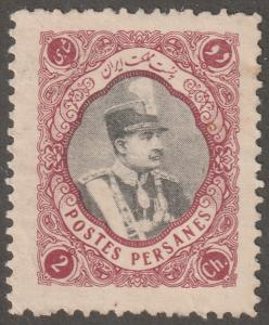 Persian stamp, Scott# 761, used hinged, Reza Shah Pahlavi, 2ch, #B-44