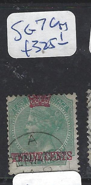 MALAYA STRAITS SETTLEMENTS (P1111B) ON INDIA QV   12C  SG 7   VFU   COPY 1