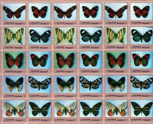 Manama 1972 Butterflies Mini-Sheetlet (30) Perf.Mi.#1105/14A