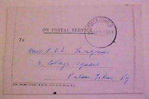 MALAYSIA  1951 OFFICIAL LETTER CARD KUALA LUMPUR