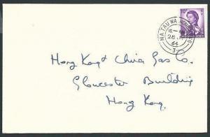 HONG KONG 1964 cover MA TAU WA cds.........................................45705