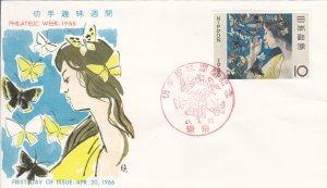 1966, Japan: Philatelic Week, FDC (S18832)