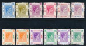HONG KONG 154-66a MINT LH, POPULAR KGVI SET