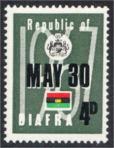 Biafra 1968 Declaration of Independence #2 Coat of Arms Flag and 1967 Date MNH