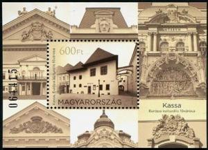 HERRICKSTAMP HUNGARY Sc.# 4260 Kassa City Souvenir Sheet