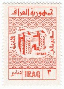 (I.B) Iraq Revenue : Foreign Ministry Visa 2D