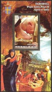 Benin 2005 Art Paintings Pope John Paul II (1) S/S MNH Cinderella !