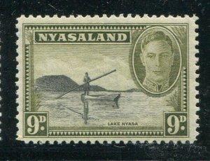 Nyasaland #75 Mint  - Make Me A Reasonable Offer