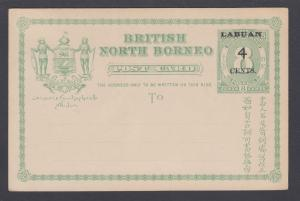 Labuan H&G 5 mint 1896 4c on 8c green Postal Card of British North Borneo