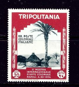 Tripolitania 75 MH 1934 issue